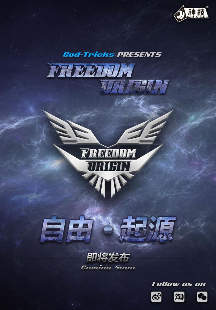 Freedom Origin